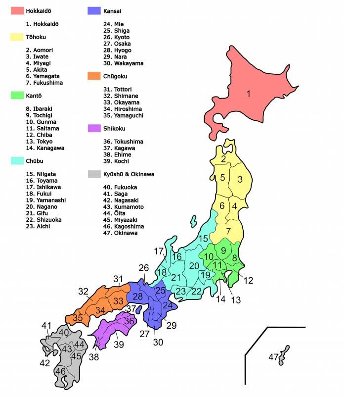 Regiones-y-prefecturas-de-japon